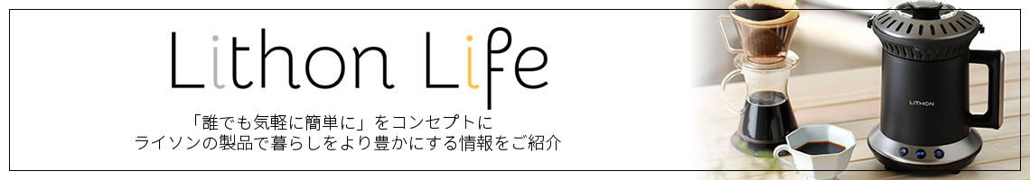 LITHON LIFE
